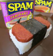 UAT: Spam Teriyaki!