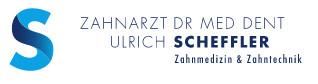 Bild zu Dr. med. dent. Ulrich Scheffler Zahnarzt & Zahntechniker in Fritzlar