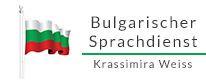Bild zu Bulgarischer Sprachdienst in Mannheim