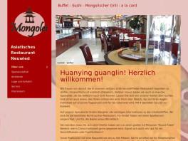 Asiatisches Restaurant Mongolei Neuwied