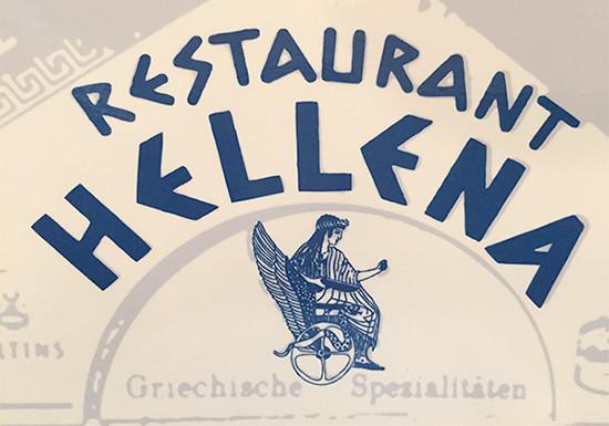 Bild zu Restaurant Hellena GmbH in Erkelenz