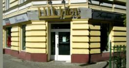 HIFIplay GmbH Berlin