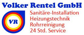 Bild zu Volker Rentel GmbH Heizung- und Sanitärtechnik in Oberhausen im Rheinland