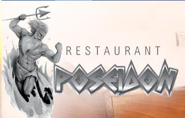 Bild zu Restaurant Poseidon in Nettetal