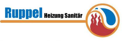 Bild zu Alexander Ruppel Heizung - Sanitär in Remagen