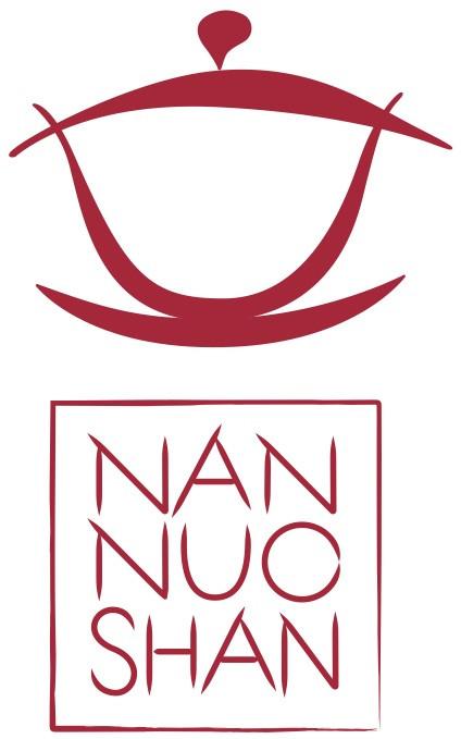 Bild zu Nannuoshan in Berlin