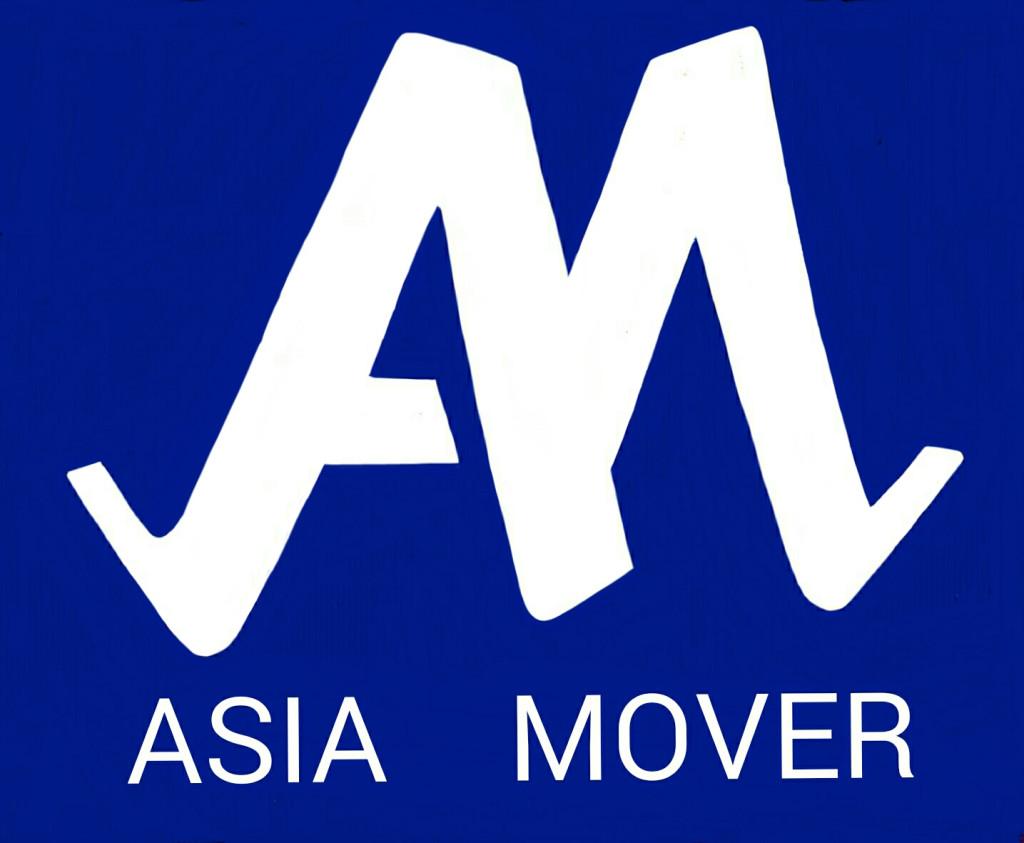 Bild zu Asia Mover in Flensburg