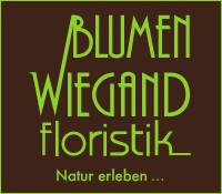 Bild zu Blumen Wiegand in Rüsselsheim