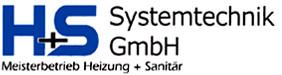 Bild zu H+ S Systemtechnik GmbH in Düren