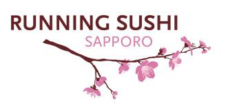 Bild zu Running Sushi in Würzburg