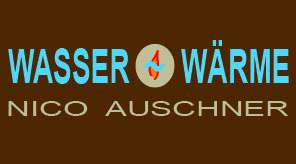 Bild zu Wasser und Wärme Inh. Nico Auschner Sanitär- und Heizungsbau in Ebersberg in Oberbayern