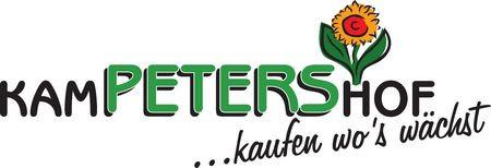 Bild zu Gärtnerei Peters GbR in Krefeld