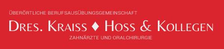 Bild zu Gemeinschaftspraxis Dr. med. dent. H.-D. Kraiss und Dr. med. dent. A. Hoss in Albstadt