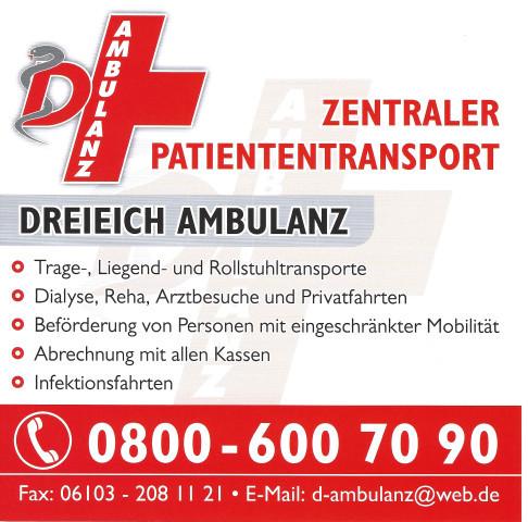 Bild zu Dreieich Ambulanz in Dreieich