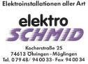 Bild zu elektro Schmid in Öhringen