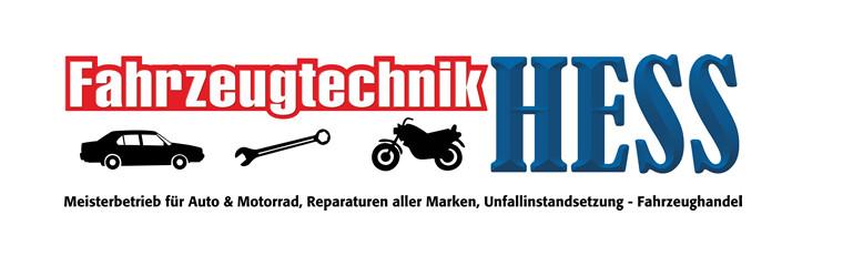 Bild zu Fahrzeugtechnik Hess Gerhard Hess in Haßloch