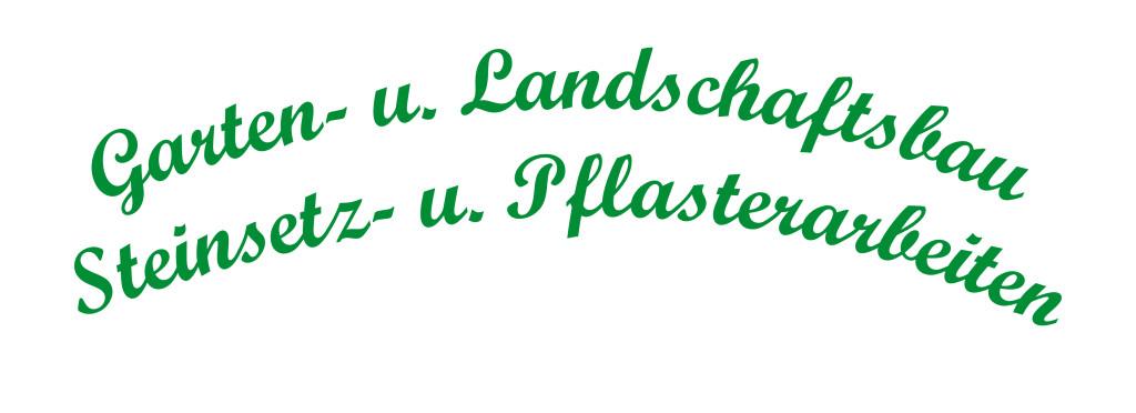 Bild zu Heinz Hillmann Garten- und Landschaftsbau in Gnarrenburg