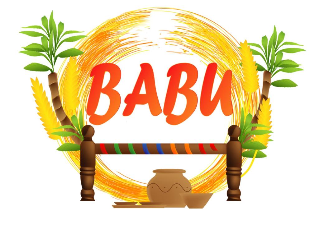 Bild zu BABU Restaurant in Berlin