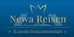Bild zu Newa Russland Reisen in Koblenz am Rhein