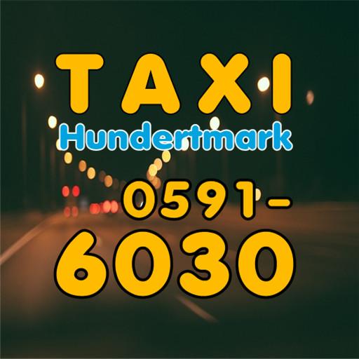 Bild zu Taxi Hundertmark in Lingen an der Ems