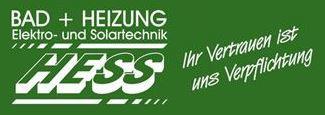Bild zu Hess Heiztechnik GmbH in Altenkirchen im Westerwald