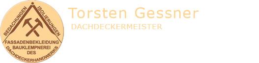 Bild zu Torsten Gessner in Bremen