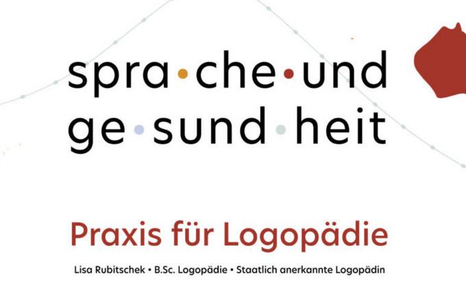 Bild zu Sprache und Gesundheit Praxis für Logopädie in Ludwigsburg in Württemberg