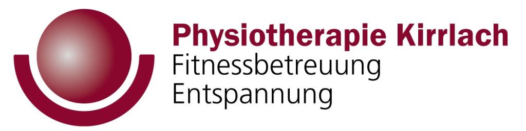 Bild zu Physiotherapie Kirrlach in Waghäusel