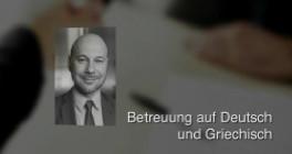 Rechtsanwalt Dimitrios Arabatzis Offenbach am Main