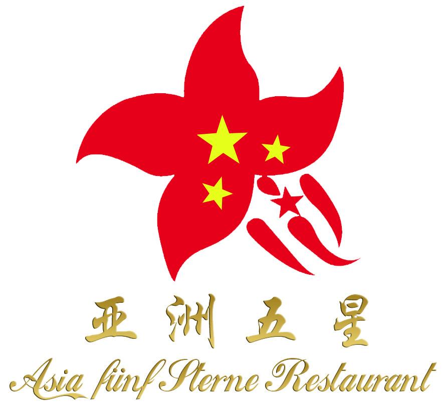 Logo von Asia 5 Sterne Düsseldorf