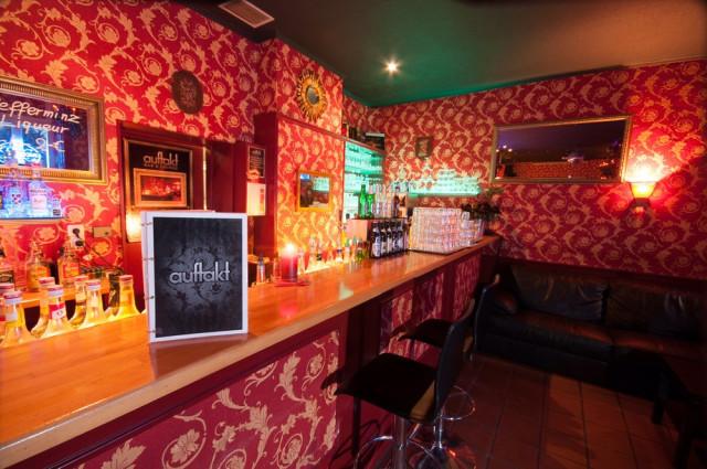 Bar in nürnberg johannis