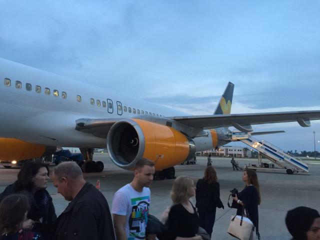 Terminal Frankfurt Condor