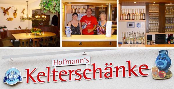 ▷ Gaststätte Kelterschänke ✅ | Tel. (06024) 6341... ☎ - Bewertung