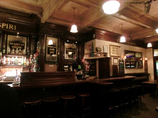 HEGARTY\'S Irish Pub Gaststätte Bremen Ostertor   Telefon   Adresse