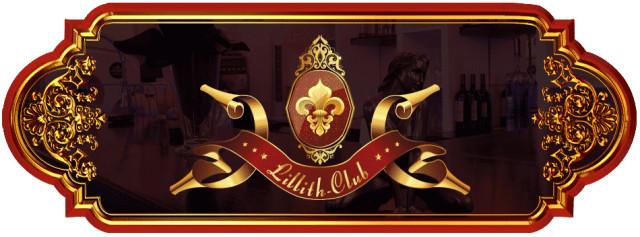 Lillith Club