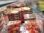 Marktkauf SB-Warenhaus Elmshorn