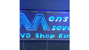 Men's Seven Bremen