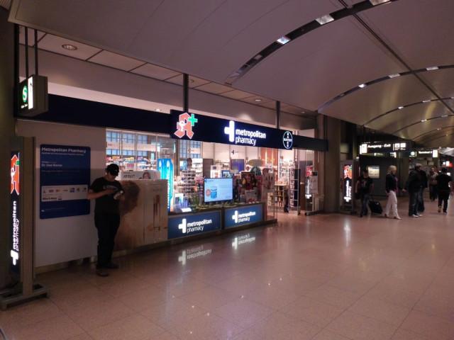 Hamburg Airport Telefon