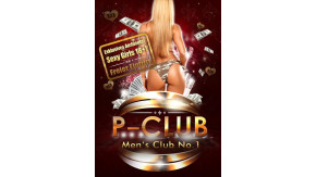 P-Club Handewitt